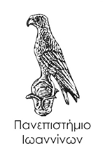 Panepistimio Ioanninon